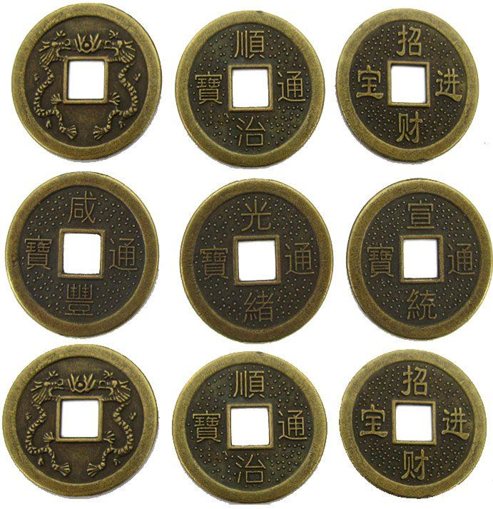 Chinese feng shui coins - Feng shui good luck coins ...